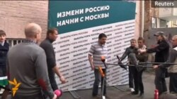 У Росії прихильники Навального вимагають другого туру виборів