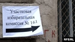 2 марта избирателю не давали заблудиться