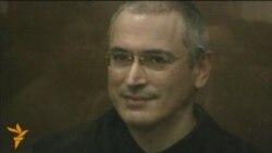 Ходорковский и Лебедев в Хамовническом суде