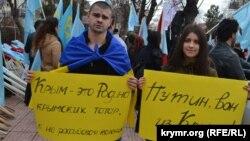 Протест кримських татар біля російського посольства в Анкарі, Туреччина, 28 лютого 2015 року