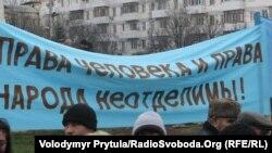 Архивное фото. Митинг в Симферополе в День защиты прав человека, 10 декабря 2012 года