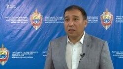 ГКНБ: В домах Кулматова и должностных лиц мэрии проведены обыски