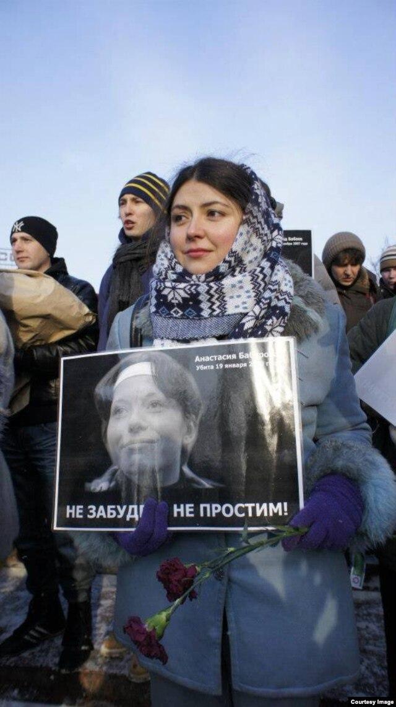 Софья Русова на антифашистском марше