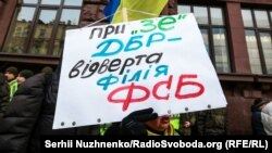 Під час акції біля будівлі Державного бюро розслідувань (ДБР). Київ, 24 січня 2020 року