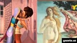 Кадры из мультфильма, подвергшиеся критике.