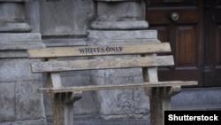 Скамейка в Кейптауне