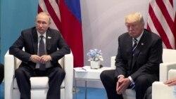 Как Путин и Трамп встречались до Хельсинки