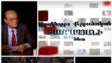 "Armenia -- Colage illustrating the new TV program ""Sunday analytical show with Tamrazian,"" Yerevan, 06Oct2013"