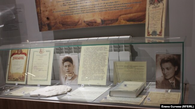 Музейный стенд, рассказывающий о судьбе Нины Соболевой и Арнольда Бернштама