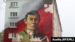 Муса Җәлил сурәте төшкән граффити