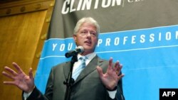 На снимке: бывший президент США Билл Клинтон