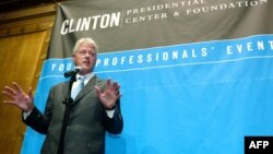 Ish presidenti amerikan, Bill Clinton
