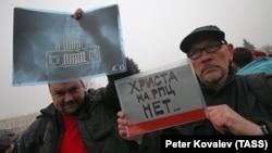 Митинг противников передачи Исаакиевского собора РПЦ в Санкт-Петербурге