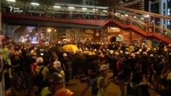 Чергова демонстрація в Гонконзі переросла в серйозні зіткнення з поліцією – відео