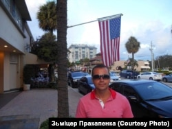 Зьміцер Пракапенка ў Маямі