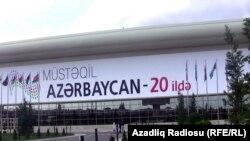Azerbaýjan 18-nji oktýabrda garaşsyzlygynyň 20-nji ýyllygyny belledi.