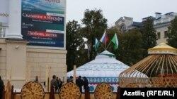 Опера һәм балет театры бинасы янында башкорт тирмәләре төзелә. 21 сентябрь, Казан
