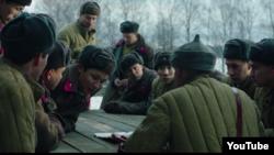 Secvență din trailerul oficial