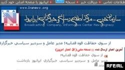 اتهامات علیه مدیر عامل سایت ایرانیوز و سردبیر سیاسی آن مشخص نیست و واکنشی هم ازسوی مقامات ایرانی در این باره منتشر نشده است.