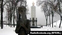 "Украина -- ""Мацалло байъинчийн синошна йина Мемориал"" Къоман Музей, Киев, 12Чил2013"