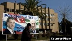 """В условиях полной зависимости Абхазии от России реальной независимости и """"равноправного партнерства"""" быть не может"""