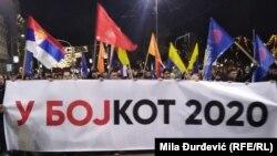 Протестната прошетка на српската опозиција по усвојување на декларацијата за бојкот на изборите