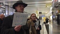 Чеські активісти зібралися в аеропорту на підтримку Романа Сущенка