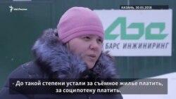 """Казань. ЖК """"Салават күпере"""". Опять не сдают дома"""