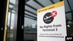 Терминал 3 на лондонското летище Хийтроу беше затворен в понеделник