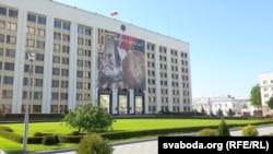 Рэдкі банэр на беларускай мове