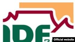 """19-ый Всемирный конгресс, посвященный диабету, прошел в Кейптауне, Южная Африка. <a href = """"http://www.idf.org/"""" target=_blank>Официальный логотип конгресса.</a>"""