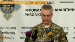 За минулу добу в зоні АТО загинули шість українських військових – РНБО