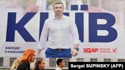Виталий Кличко на предвыборном плакате