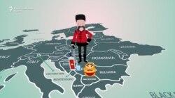 Кремљ не се откажува од Балканот