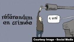 Карикатура французского журнала Charlie Hebdo