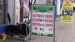 Убури доллар аз марзи 600 сомонӣ