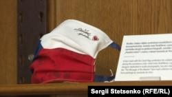 Չեխիա - Պրահայում բացված պաշտպանիչ դիմակների ցուցահանդեսի նմուշներ, արխիվ