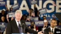 «Следующим президентом Соединенных Штатов должен быть, и с вашей помощью будет, сенатор Барак Обама»