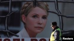 Fotografia e Yulia Tymoshenkos në kryeqytetin Kiev të Ukrainës