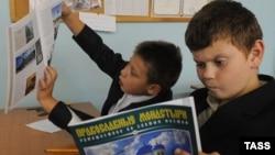 Урок религиоведения в московской школе