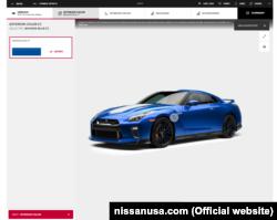 (AQShdagi Nissan kompaniyasining veb-saytidan olingan skrinshot)