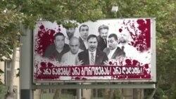 В Грузии возбудили новое дело против Михаила Саакашвили