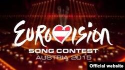 Eurovision сынагы быйыл 60-ирет өтүп жатат