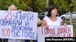 На митинге КПРФ в Новокуйбышевске