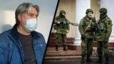 Евгений Куцарев и российские военные в Симферополе в 2014 году (коллаж)