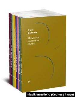 Книги издательства Яромира Хладика