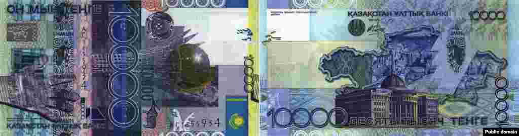 A 10,000-tenge note issued in 2006 shows Astana's Bayterek monument and the presidential palace.