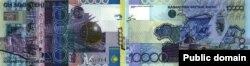 Десятитысячная банкнота, выпущенная в 2006 году.