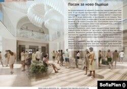 Визуализация от един от трите предложени проекта, допуснати до втори етап