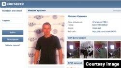 Страница Михаила Кузьмина в интернете